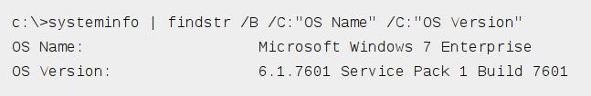 CMD Windows version