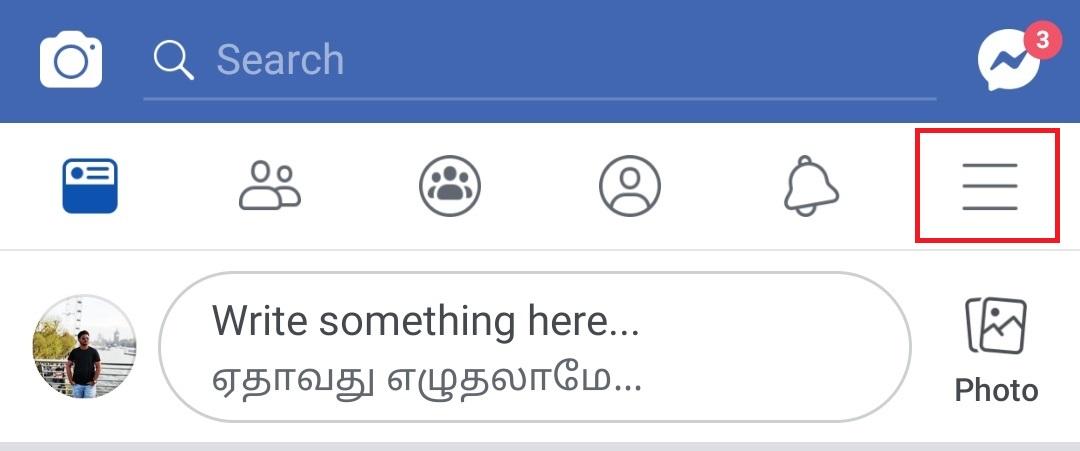 Facebook homepage setting